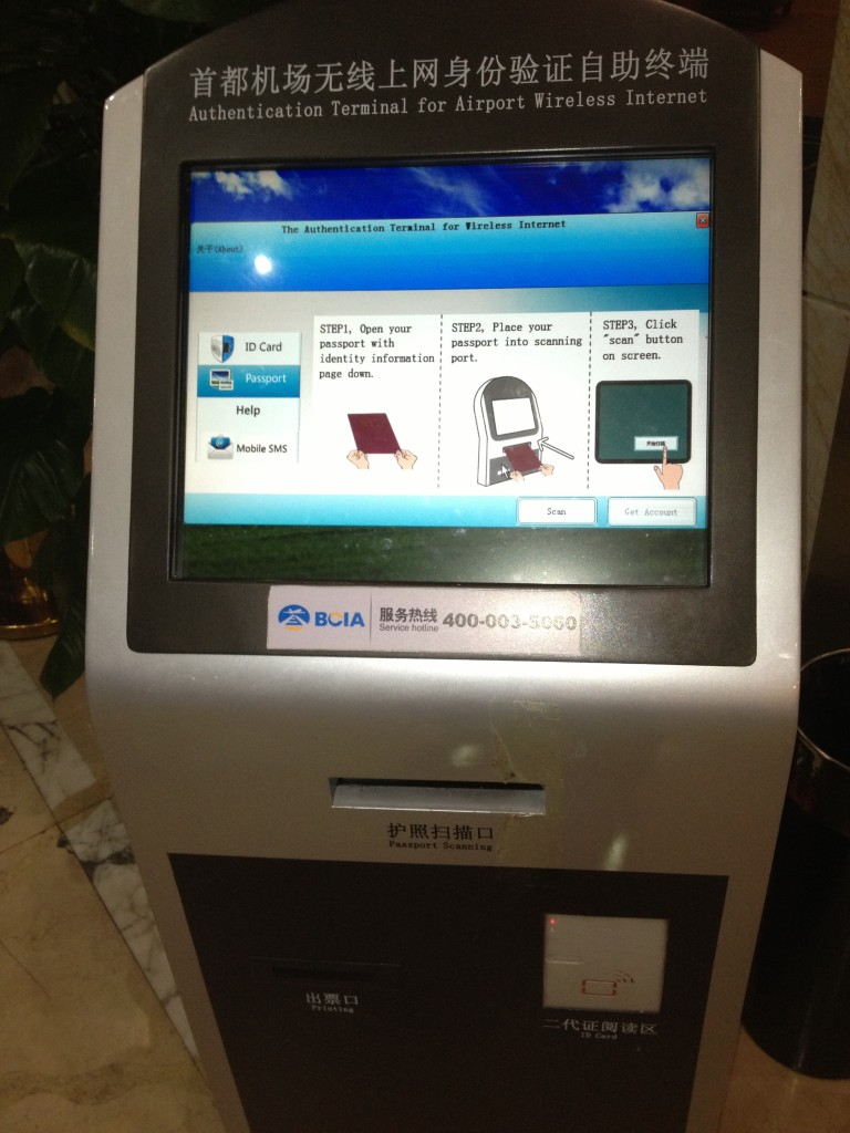 Passport registration kiosk required for Internet access at airport lounge in Beijing. Big Brother is watching.