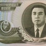 North Korean won